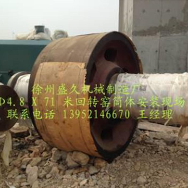 Φ4.8X71米回转窑筒体安装现场